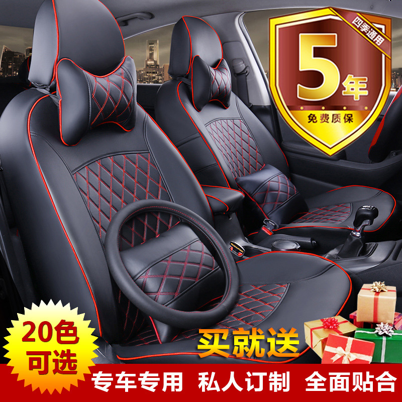 На свой вкус авто аксессуары пользовательские роскошные кожаные прочные сиденья для Honda Fit Odyssey CR-V Accord Civic поток город