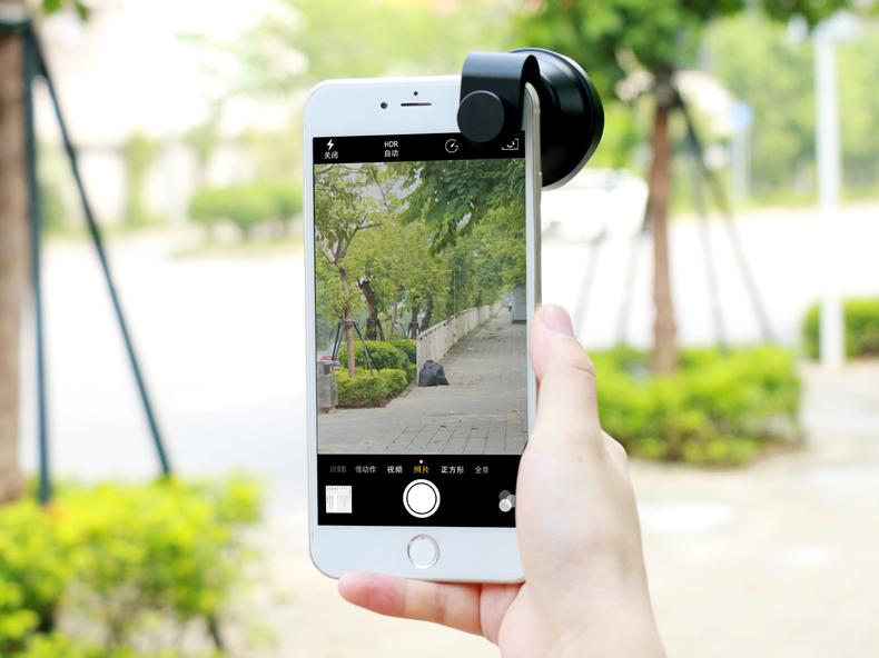 2X Mobile Camera CDF 4