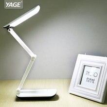 Lights Lighting - Indoor Lighting - YAGE Desk Lamp Foldable Table Lamp LED Desk Lamp 3-Layer Body 800mAh Battery Colorful Night Light Lamp Table Light Cloud