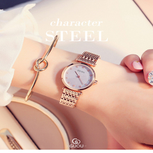 New time hour Women's watches Fashion Brand Gold Rose Full Steel Quartz Wristwatch For Women Business Luxury Gift Wrist Watches