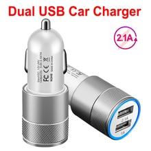 Dual USB Aluminium Universal Car Charger for iPhone Samsung