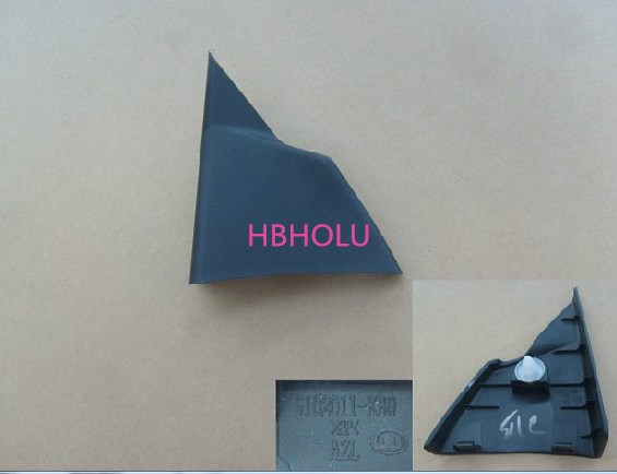 Exterior mirrors trianguular plate 6102012-K80  6102011-K80-0089 for Great Wall Haval  H5Exterior mirrors trianguular plate 6102012-K80  6102011-K80-0089 for Great Wall Haval  H5