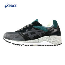 acheter populaire cd230 faa2b Popular Asics Gel Shoes-Buy Cheap Asics Gel Shoes lots from ...