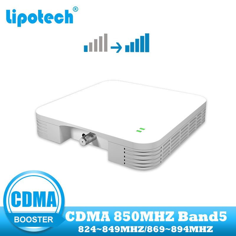 CDMA 850MHZ 2G cell phone signal booster strengthening 850 Internet network celluar repeater  LTE Band 5 amplifierCDMA 850MHZ 2G cell phone signal booster strengthening 850 Internet network celluar repeater  LTE Band 5 amplifier