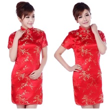 цена на Women Satin Daily Casual Dress Summer New Long Qipao Print Flower Chinese Cheongsam Size S M L XL XXL