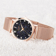 Rose Gold Stardust Women Watches Starry Sky Luxury Steel Mesh Ladies Luminous WristWatch Fashion Female Clock reloj de mujer