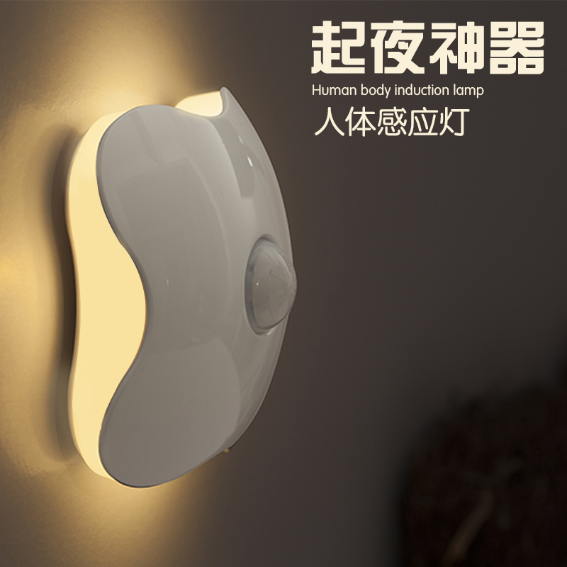 Aesthetic clover LED energy saving night light body induction lamp battery lamp wardrobe cabinet lights