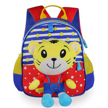Kindergarten children s schoolbags Nylon backpack boys gilrs 1 2 3 4 5 6 years baby