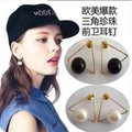 Korean jewelry triangle creative fashion wild temperament lovely girl imitation pearl earrings wholesale  free shipping
