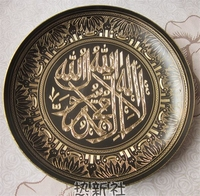 India, Pakistan, the holy book of the decoration of the whole set by hand carved decorative plate