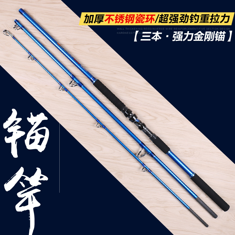 Imported carbon SURF ROD anchored fishing rod 2 4 2 7 3 0 3 6 m