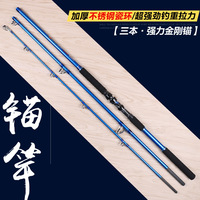 Imported carbon SURF ROD anchored fishing rod 2.4/2.7/3.0/3.6 m super hard Surf casting rods 2/3 sections