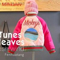 Mihkalev Moda 2017 bambini giacca invernale per la ragazza warm cappotti Patchwork addensare tuta sportiva dei bambini 3 T ragazze abbigliamento snowsuit