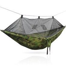 ロシア連邦蚊帳ハンモック最高価格
