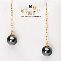 YANCEY Natural Tahitian Seawater Black Pearl Drop Earrings G18K Gold High Grade Luxury Simple Cost Effective