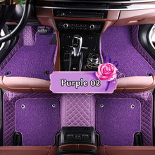Custom car floor mat for special Land Rover Range Rover Sport Evoque Rover freelander 2 Discovery 3 4 5 car styling liner purple suspension track control arm rbj500222 for land rover range freelander discovery 3 front right upper