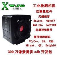 Промышленная камера, USB HD 3 миллиона промышленная камера, машинное видение, камера Halcon, SDK