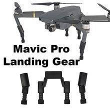 Комплект шасси для dji mavic pro platinum защита дрона усиленные
