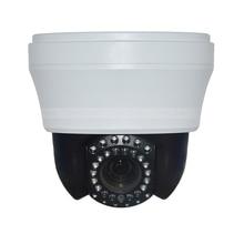4 inch CCTV Security 1.3MP 960P Sony cmos mini indoor ip ptz IR Dome camera 10X Optical focus