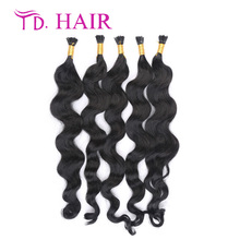 #1 7A grade I tip Hair brazilian Body Wave natural black color brazilian Hair Weave I tip Hair Extensions Human Hair  on