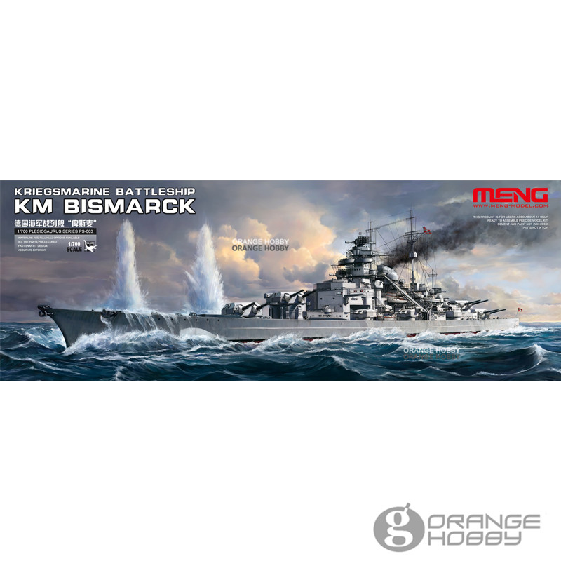 OHS Meng PS003 <font><b>1</b></font>/<font><b>700</b></font> KM Bismarck BattleShip Assembly <font><b>Scale</b></font> Navy <font><b>Model</b></font> Building Kits oh image