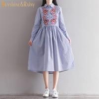 Autumn Women College Striped Long Sleeve Dress Fresh Double Floral Embroidery Splice Design Women Cute Stripe
