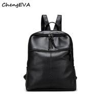 New Casual Hot Attractive Luxury Black Leather Satchel Shoulder Women Backpack School Travel Rucksack Bags Jan 12