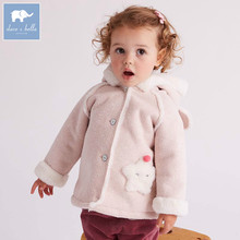 bd1216b44813 Buy dave and bella kids coats and get free shipping on AliExpress.com