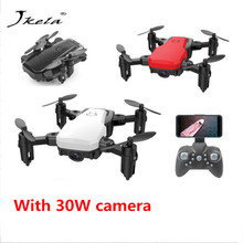 Mini drones remote helicopter quadcopter control  HD camera RC Helicopter drone x pro foldable