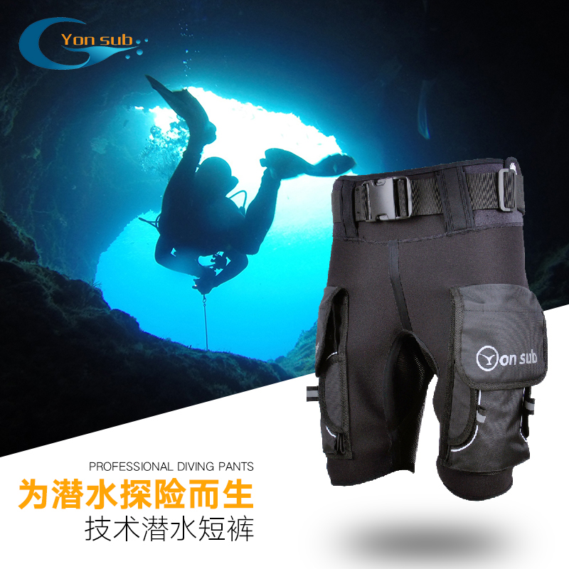 Snorkeling Diving Shorts Submersible Storage Item Rowing Surf Shorts Technical Black Diving Shorts YQ07 сандалии item black item black it004awqic39