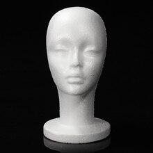 Hot Fashion Female White Foam Styrofoam Mannequin Hat Cap Dummy Wig Head display Holder Model