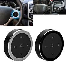 Беспроводная bluetooth 30 Мультимедийная Кнопка автомобильный