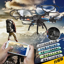 Wifi fpv rc drone 668A8 3D Membalik, DIPIMPIN cahaya, Tanpa Kepala Mode, Satu kembali kunci, wifi nyata-waktu transimition remote control mainan VS V686