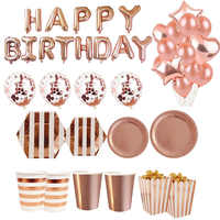 Cyuan Rose Gold Party Disposable Tableware Set Striped Champagne Birthday Paper Plate Cup Birthday Party Decoration Adult Ballon