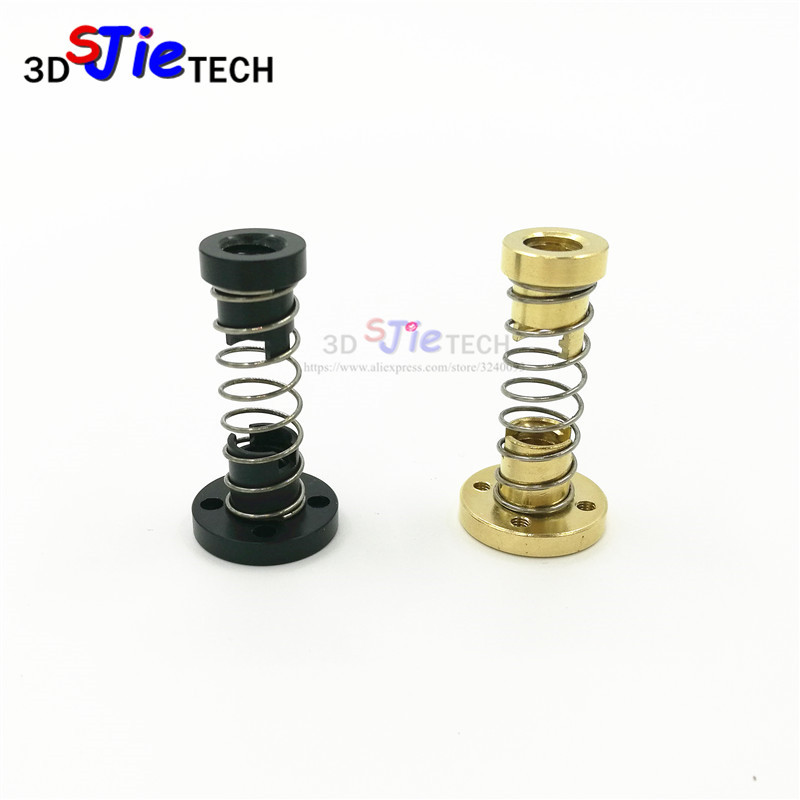 Brass/Plastic Delrin Anti-Backlash Silent Nut For 8mm T8x8/TR8x2/TR8x4 Lead Screw Trapezoidal ACME Lead Screw Nut