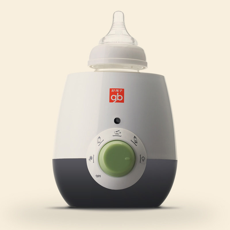 Creative Baby Bottle Warmer Smart Mute Multifunction Baby Milk Bottle Warmers Sterilizers  Food Heater Infant Feeding creative mustache style infant pacifier
