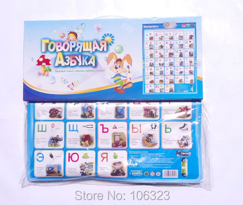 Aliexpress Buy Russian Letter Number Word Phonetic Chart – Abc Chart
