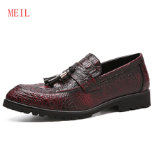 MEIL Brand Classic Man Pointed Toe Dress Shoes Mens Patent Leather Black Wedding Oxford Formal Elevator for Men