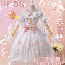 Vocaloid Vsiniger Yuezhengling Cosplay Costume Wedding Dress Lolita cos  A kisstyle fashion vocaloid gumi happy synthesizer uniform cos clothing cosplay costume customized accepted
