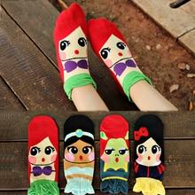 Creative 1Pair Lovely Children Student Cartoon Princess Girls Cotton Blends Short Socks Low Cut Ankle