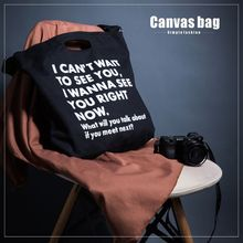 Raged Sheep Soft Canvas Bag Large Capacity Women Shopping Letter Fashion Recyclable Simple Design Healthy Tote Hand