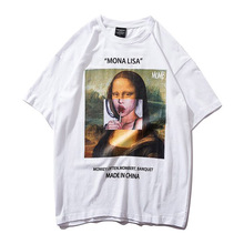 Summer 2019 Hip Hop T Shirt Streetwear Men Funny Mona Lisa T-Shirt Cotton Fashion Harajuku Tshirt Black White Tops Tees