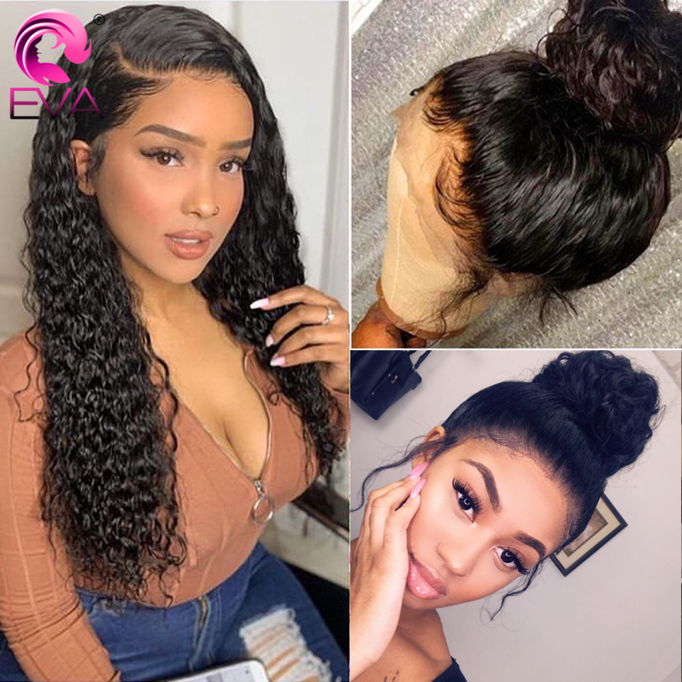 Brazilian Curly 180% Women 6