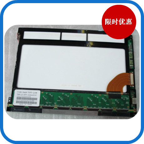 LCD TM121SV-02L01 industrial display lcd screen tm121sv 02l03 tm121sv 02l03b tm121sv 02l03a lcd screen