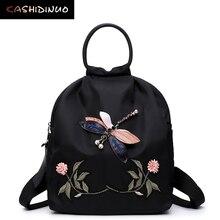 Kashidinuo Марка Вышивка Женщины нейлон Рюкзаки Водонепроницаемый школьные сумки женские рюкзаки женские повседневные сумки для подростков девочек