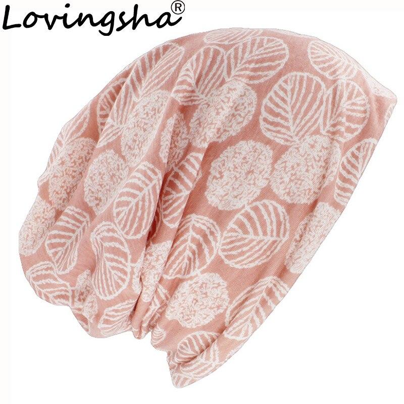 LOVINGSHA Autumn Winter Thin Women Skullies Beanies Print Design Hats For Men Girl Hot Feminino Multifunction Warm Scarf HT102
