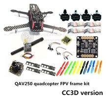DIY mini drone QAV250 pure carbon FPV frame kit D2204 + Red Hawk BL12A ESC OPTO + NAZE32 / CC3D + 700TVL mini camera + TS5823