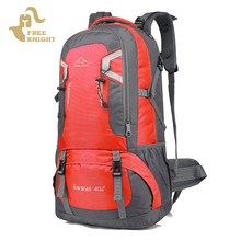 40L 60L Outdoor Hiking Backpack Camping Bag Waterproof Mountaineering Backpacks Sport Climbing Rucksack