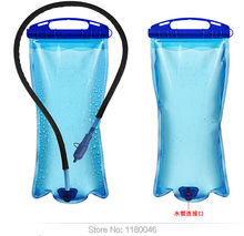 Blue 2L Bicycle Small Mouth Sports Water Bladder Bag Hydration for Camping Hiking Climbing