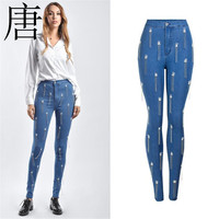 Tang cool 2019 New Brand Fashion Large Size Slim Nail Bead Surf Elastic Pencil Small footed Jeans Denim Skinny Pants Trousers